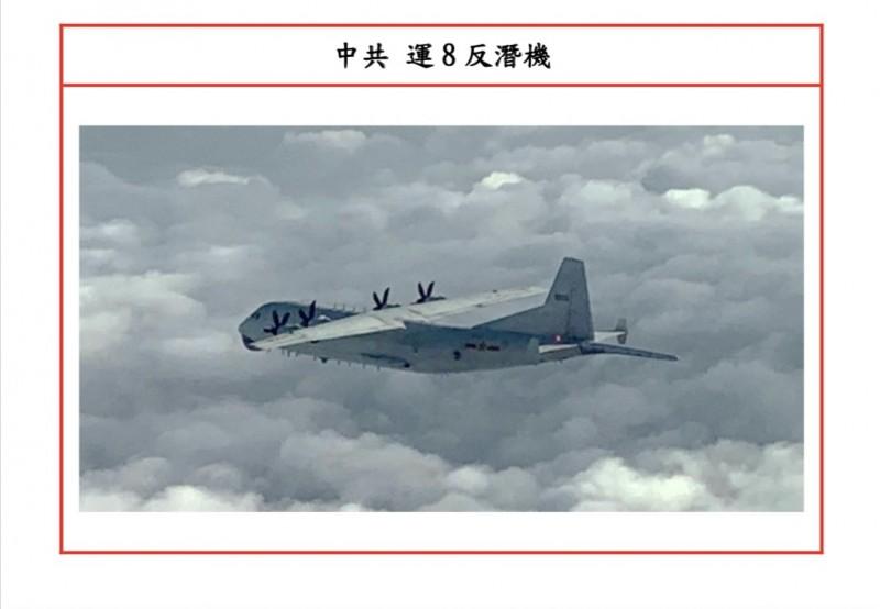 中共一架「運8」反潛機今日自台海中線以南空域,進入我國防空識別區西南角。(國防部提供)
