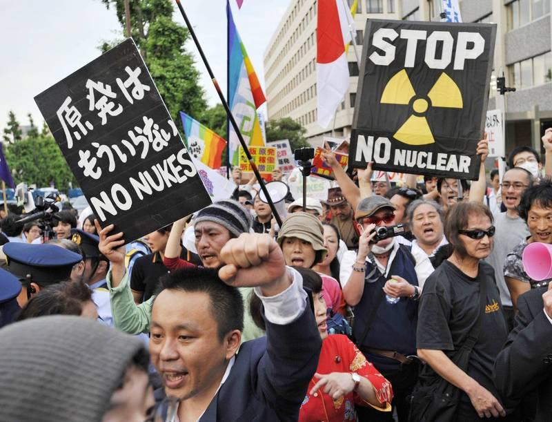 僅管日本有民間人士呼籲日本政府應當加入《禁止核武器條約》,但日本政府基於國防因素而未加入。示意圖。(歐新社)