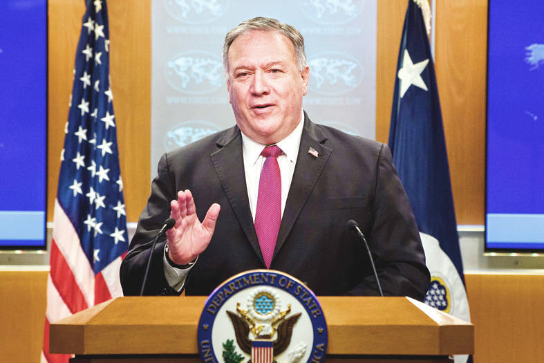 US Secretary of State Mike Pompeo speaks at a news conference at the US Department of State in Washington on Wednesday. Photo: AP