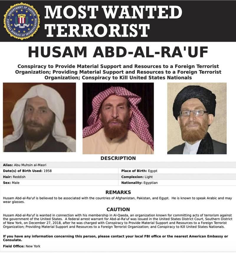 阿富汗喀布爾政府今天宣布,美國通緝的蓋達組織第二號人物、埃及裔的阿布·穆赫辛·馬斯里(見圖)已遭阿富汗安全部隊擊斃,喀布爾政府今天(25日)更指控,由馬斯里之死,可見他與塔利班關係匪淺。(美聯社)