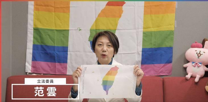 民進黨立委范雲現身同志遊行影片。(取自臉書)