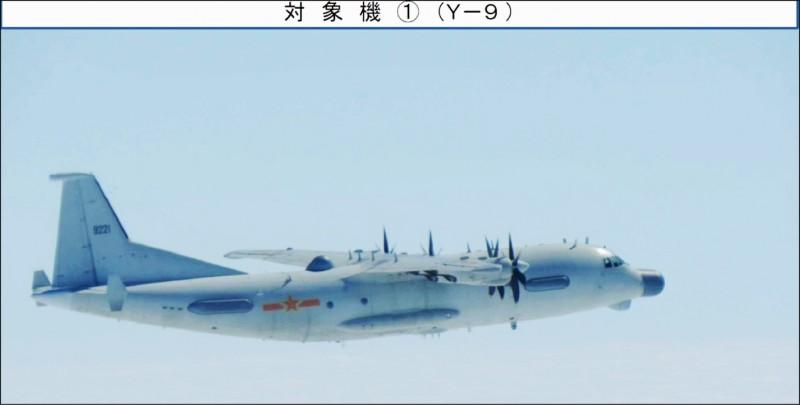 共軍電偵機。(資料照,取自日本防衛省網站)