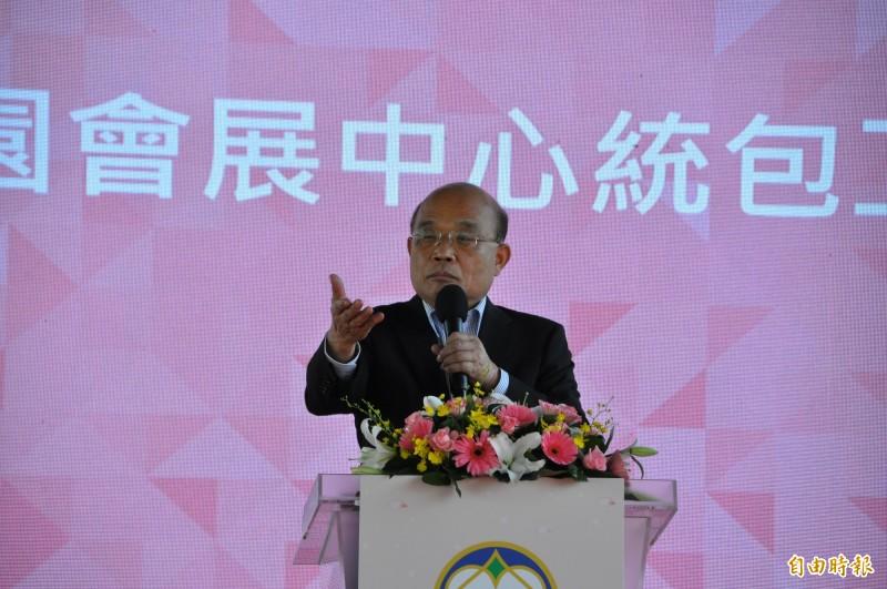 行政院長蘇貞昌出席「桃園會展中心統包工程」開工典禮。(記者周敏鴻攝)