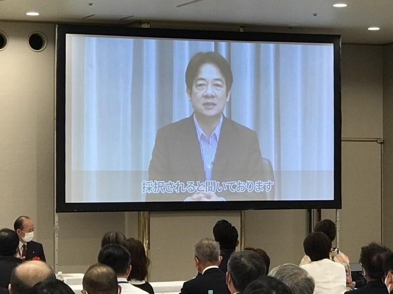 日台交流高峰會今在日本加賀登場,副總統賴清德透過影音傳達祝福。(記者王榮祥翻攝)