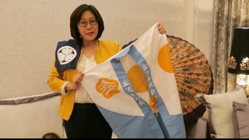 日台交流高峰會今在日本加賀登場,康裕成表示,很期待會後的加賀宣言。(記者王榮祥翻攝)