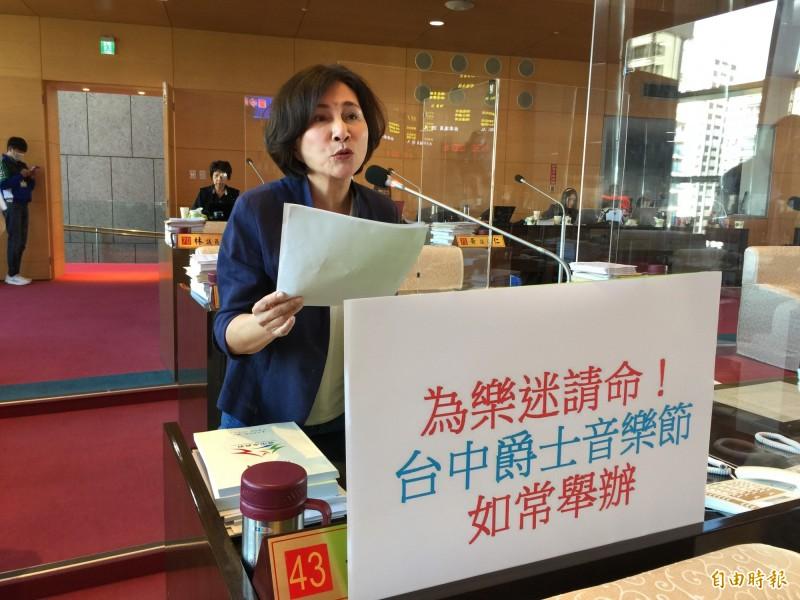 台中今年盛大辦台灣燈會卻因疫取消台中爵士音樂節,挨批「雙重標準」。(記者蘇孟娟攝)