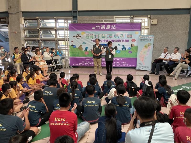 「2020年台灣科普環島列車」抵苗栗竹南,國衛院共襄盛舉。(國衛院提供)