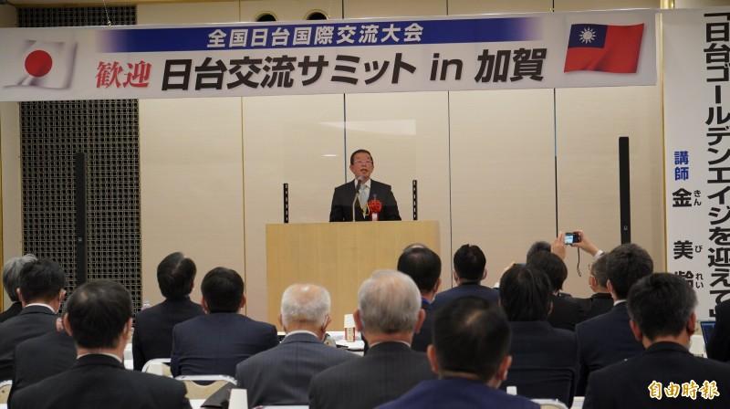 第6屆台日交流高峰會26日在石川縣加賀市舉辦,駐日代表謝長廷代表致詞,今年受疫情影響,台灣地方議員無法出席,但仍吸引300多位日本地方議員和友台人士與會。(記者林翠儀攝)