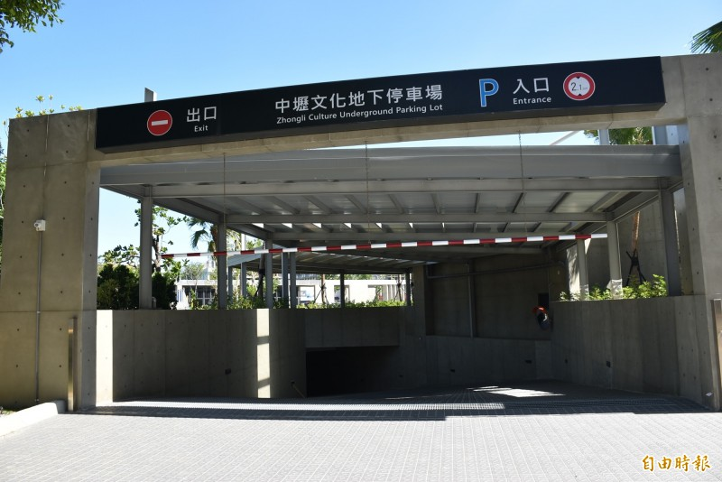 中壢文化地下停車場新完工亮相。(記者李容萍攝)