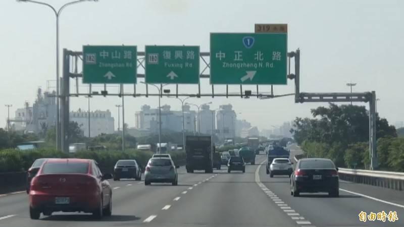 王定宇認為,台灣的高速公路出口還是要以地名較易辨別。(記者劉婉君攝)