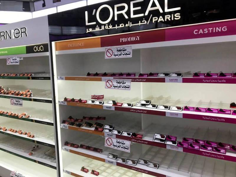 法國總統馬克宏言論激怒穆斯林國家,科威特商家將法國美妝商品下架。(路透)