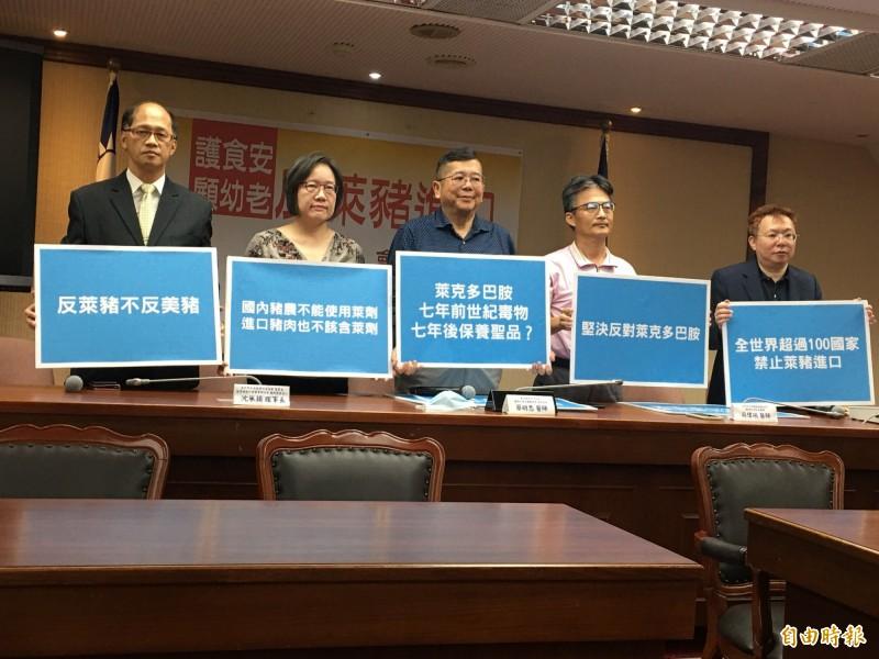 國民黨醫療委員會主委蔡明忠等人召開記者會反萊豬進口。(記者林良昇攝)