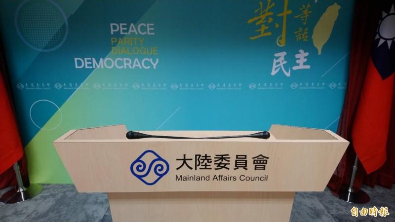 陸委會今日向港府呼籲,務實回應台灣早先提出的司法互助請求,協助早日將犯嫌繩之以法,體現司法正義。(記者陳鈺馥攝)