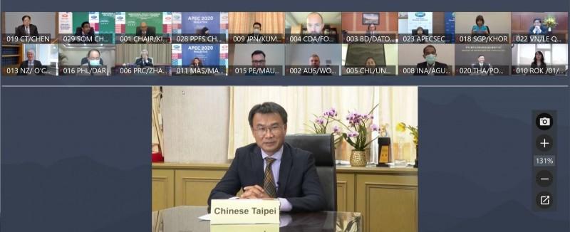 亞太經濟合作(APEC) 糧食安全部長政策對話視訊會議今天舉行。(圖由農委會提供)
