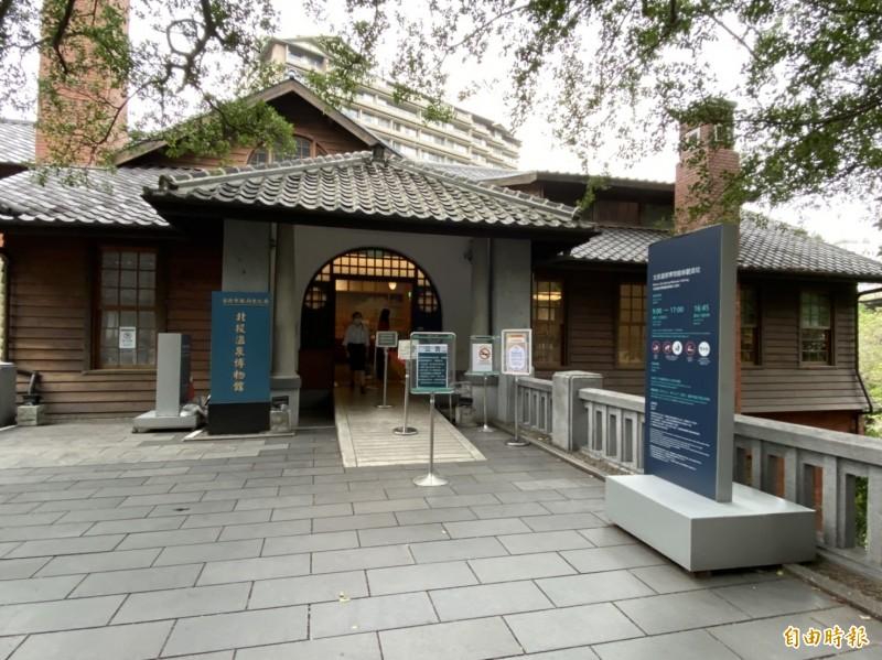 北投溫泉博物館外觀。(記者楊心慧攝)