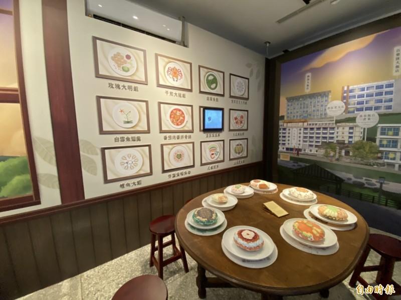 展覽展出酒家菜文化。(記者楊心慧攝)