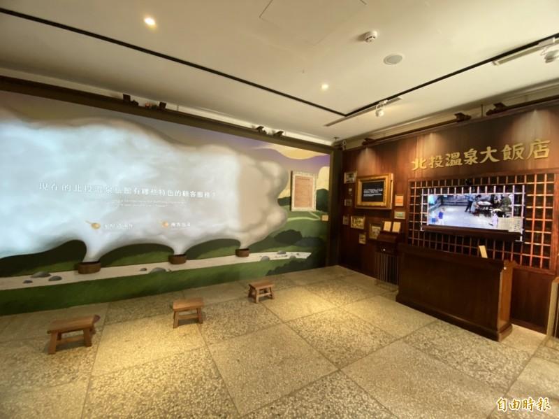 今年館慶和在地產業結合,把溫泉旅館納入展覽。(記者楊心慧攝)