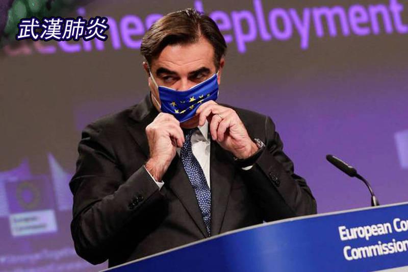 歐盟行政機構「歐盟執委會」的希臘籍副主席席納斯(見圖)今天驚傳確診武漢肺炎,目前已進行自我隔離。(路透,本報合成)