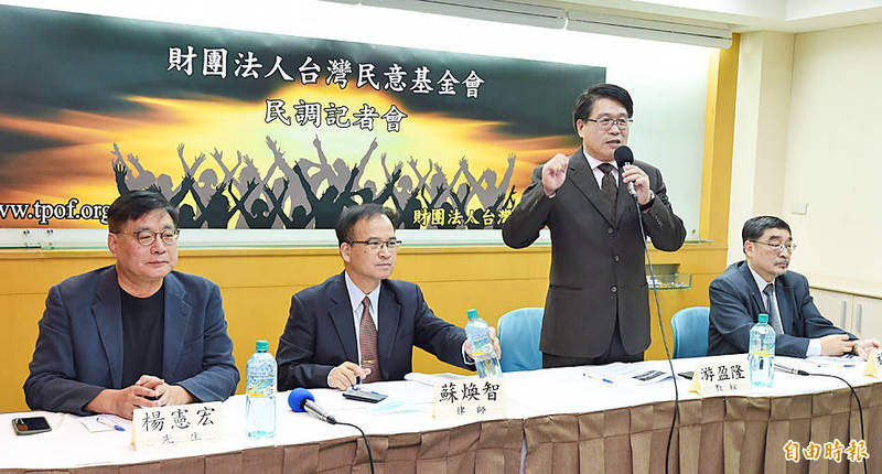 Taiwanese Public Opinion Foundation chairman Yu Ying-lung, second right, speaks at a news conference in Taipei yesterday to release the results of an opinion poll in which nearly 53 percent of respondents were opposed to revoking CTi News' license. Photo: Liu Hsin-de, Taipei Times