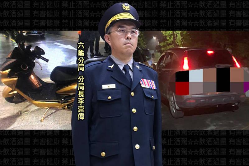 高雄市長陳其邁不滿意不到1個月,連續發生2件官警酒駕案件,今於市政會議上痛批六龜分局長離譜。(本報合成)