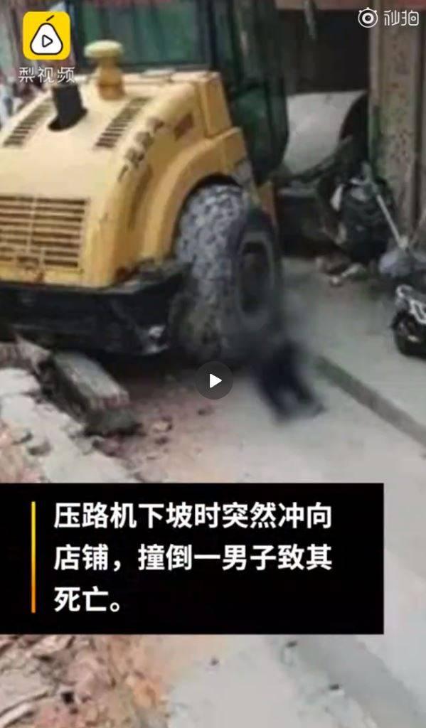 中國深圳一台壓路機撞上早餐店,結果輾斃一名剛吃完早餐的客人。(圖翻攝自梨視頻)