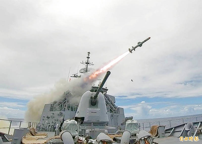 A screen grab from the US Pacific Fleet's Facebook page shows a Harpoon Block II Surface Launched Missile being launched from the USS Stewart destroyer. Washington yesterday announced more arms sales to Taipei. Photo: Chen Cheng-liang, Taipei Times