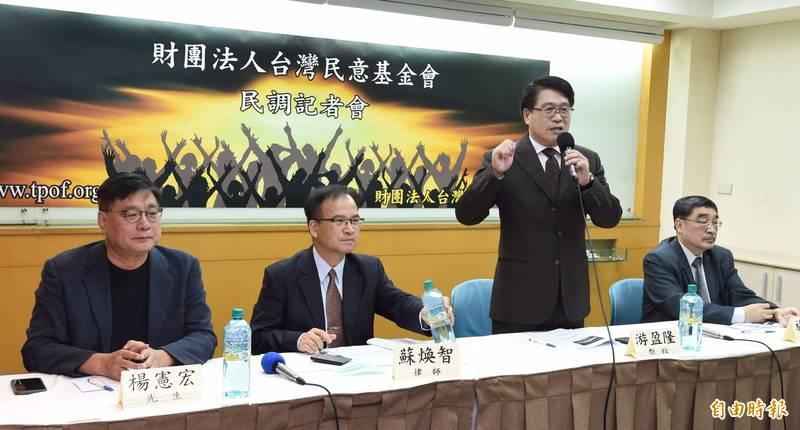 台灣民意基金會27日召開民調發表會,台灣民意基金會董事長游盈隆(右二)表示,有約3成3民眾樂見中天電視台被撤照、近5成3不樂見,不樂見者比樂見者多20個百分點。(記者劉信德攝)