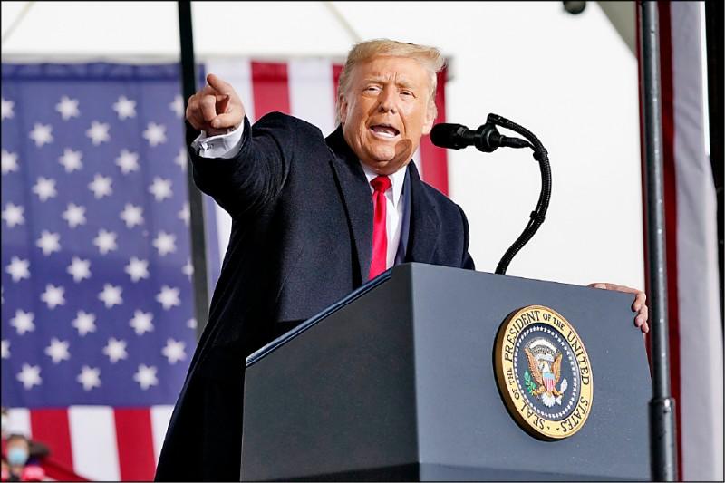 美國總統川普將大選前最後一週的競選重心,放在中西部搖擺州,尤其是上屆大選投給他的賓州、密西根州與威斯康辛州。(美聯社)