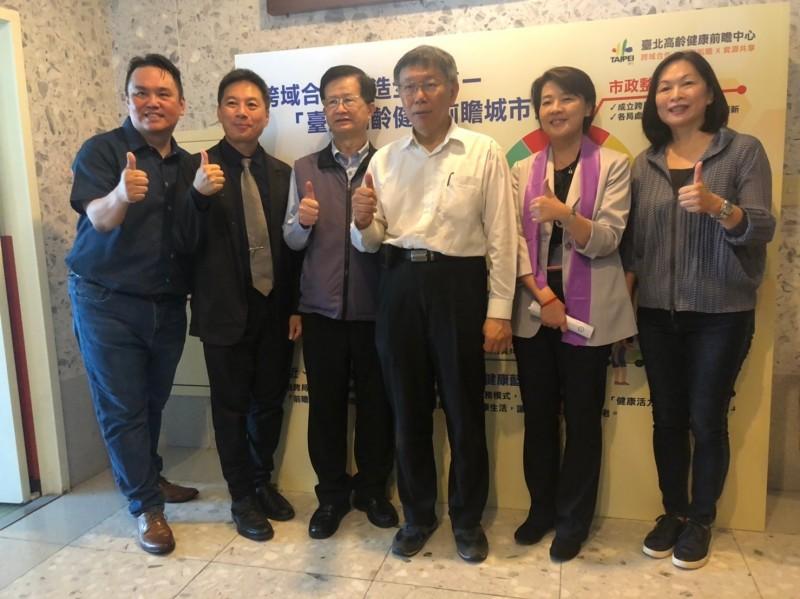 柯文哲今出席「台北高齡健康前瞻中心」活動。(衛生局提供)