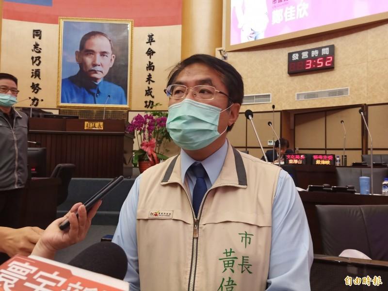 萊劑自治條例零檢出牴觸母法恐無效 台南市長黃偉哲強調,尊重國家體制。(記者王姝琇攝)