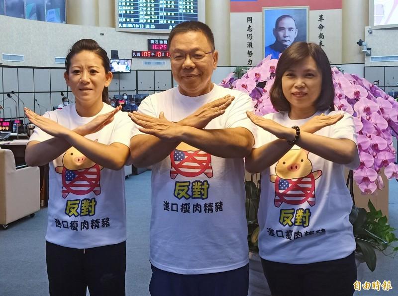 不甩萊劑零檢出恐與母法牴觸?台南藍營議員蔡育輝(圖中)提增訂食安條例今天一讀過關。(記者王姝琇攝)