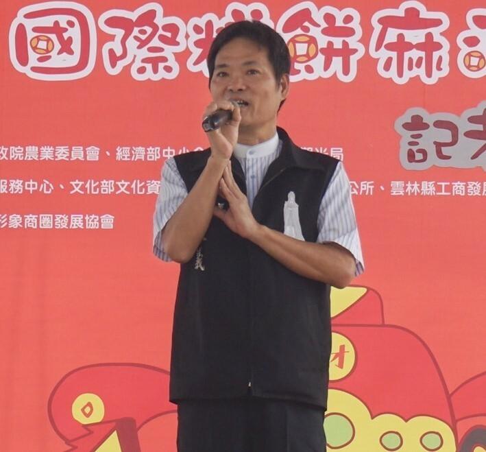 涉嫌以120萬至150萬元不等價格賣清潔隊一職,北港鎮長蕭永義晚間收押禁見。(圖擷自北港鎮公所臉書)