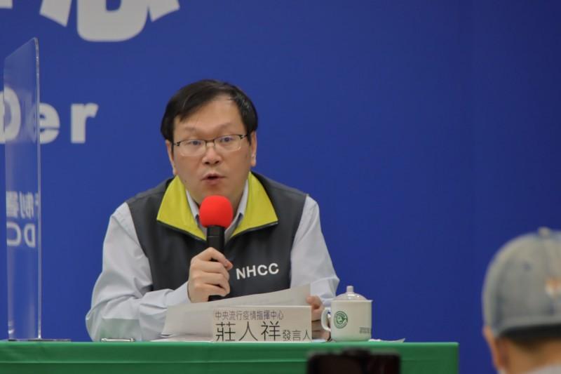 中央流行疫情指揮中心發言人莊人祥表示,檢體錯置至少有3人。(中央流行疫情指揮中心提供)