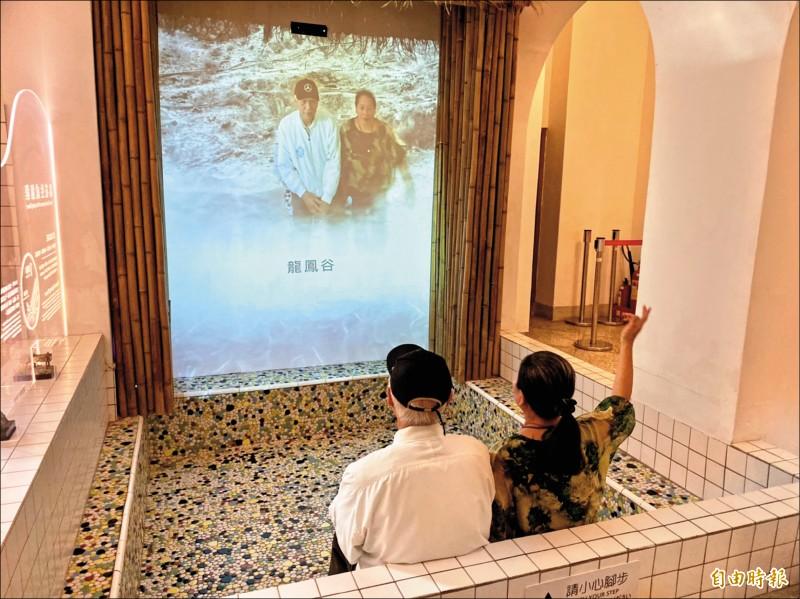 展覽內的互動裝置,利用高科技互動投影,讓民眾置身霧氣蒸騰的溫泉浴場,透過螢幕可看到自己泡溫泉的模樣。(記者楊心慧攝)