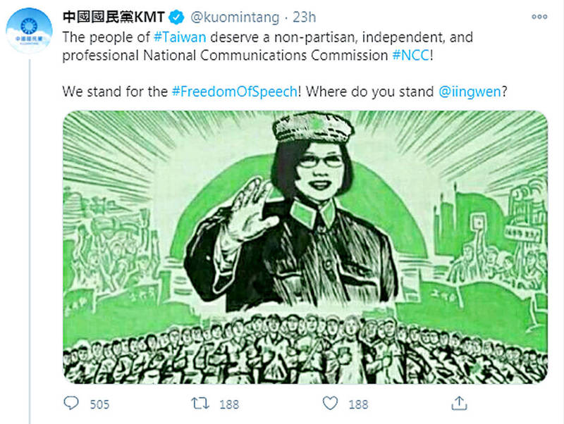 An image that the Chinese Nationalist Party (KMT) posted on Twitter on Tuesday depicts President Tsai Ing-wen as Mao Zedong.  Photo: screen grab from Twitter