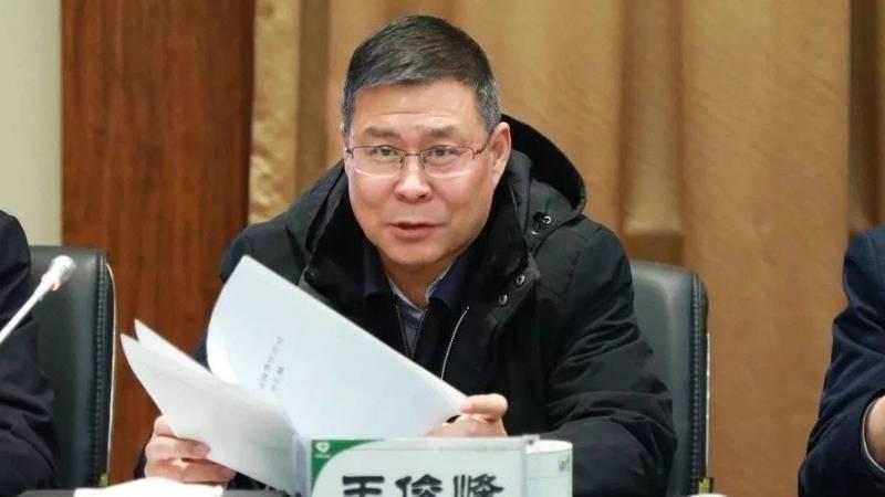 內蒙古一天內有4名正廳級官員落馬,圖為應急管理廳廳長王俊峰。(圖擷取自網路)
