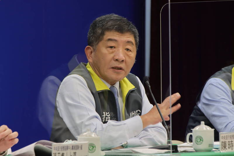 衛福部長陳時中今日表示,加購疫苗已有眉目,但不會太快、數量難掌握。(指揮中心提供)