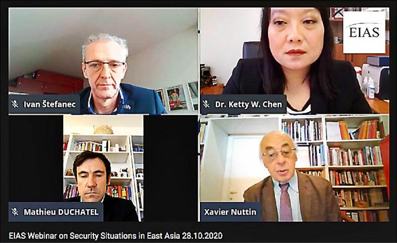 駐歐盟兼比利時代表處與歐盟亞洲研究所(EIAS)合辦線上研討會,研討台海與南海安全情勢。(翻攝自EIAS直播)