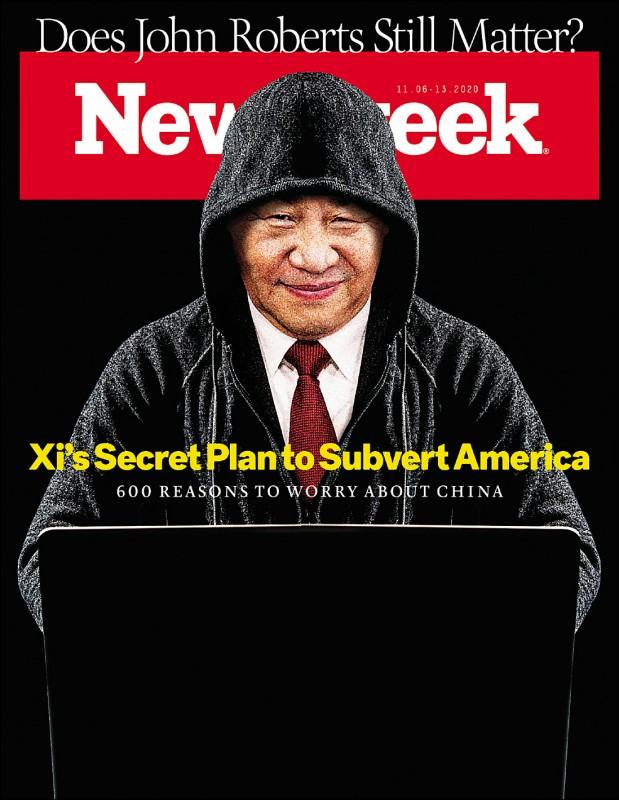 最新一期《新聞週刊》(Newsweek)披露,中共不僅企圖影響此次大選結果,更要長期從內部改變或顛覆美國。(取自Newsweek網站)