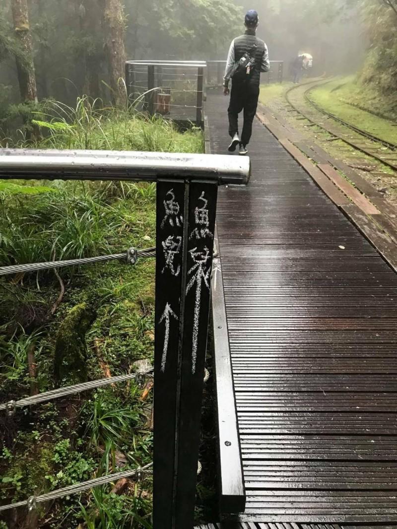 太平山茂興車站附近被人塗鴉,寫下「魚兒」字樣。(記者江志雄翻攝)