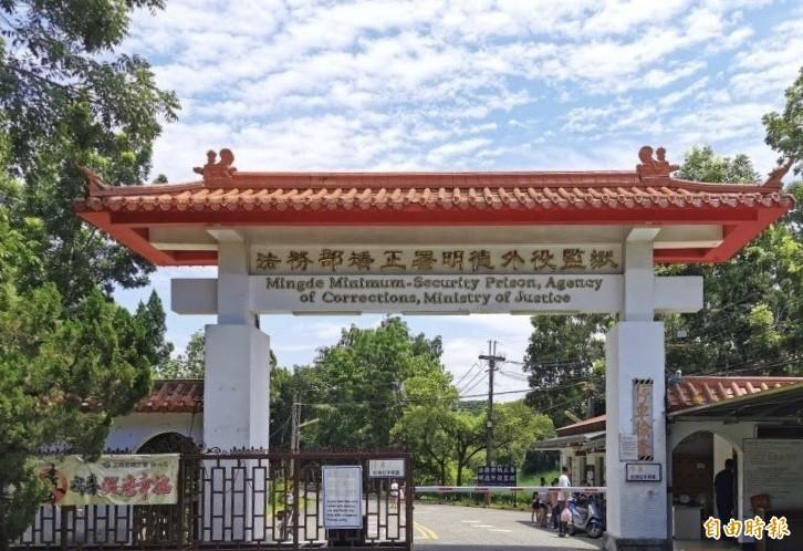 明德外役監受刑人連三榮自8月伺機脫逃後,藏匿3個多月,傳出其今早前往台南市警六分局投案。(資料照)