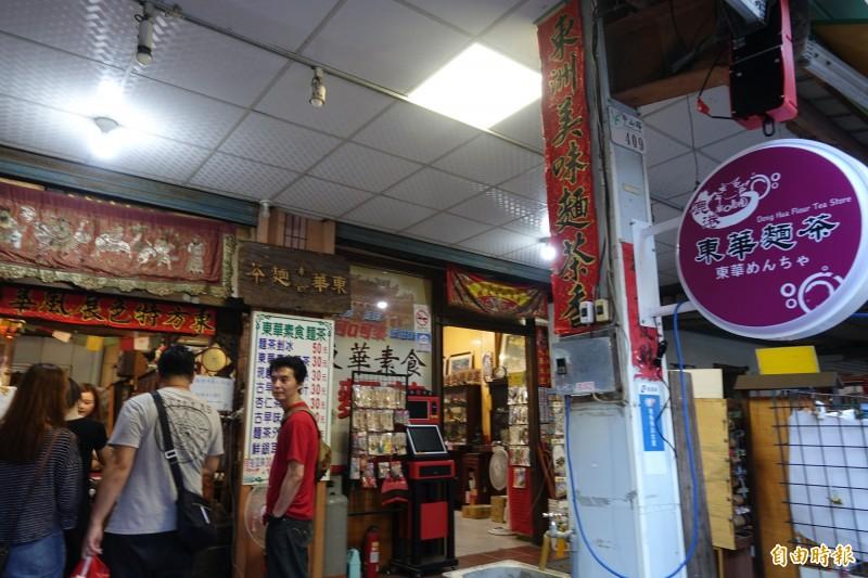 鹿港廟口商圈的人氣商店東華麵茶,也掛上三語店招。(記者劉曉欣攝)