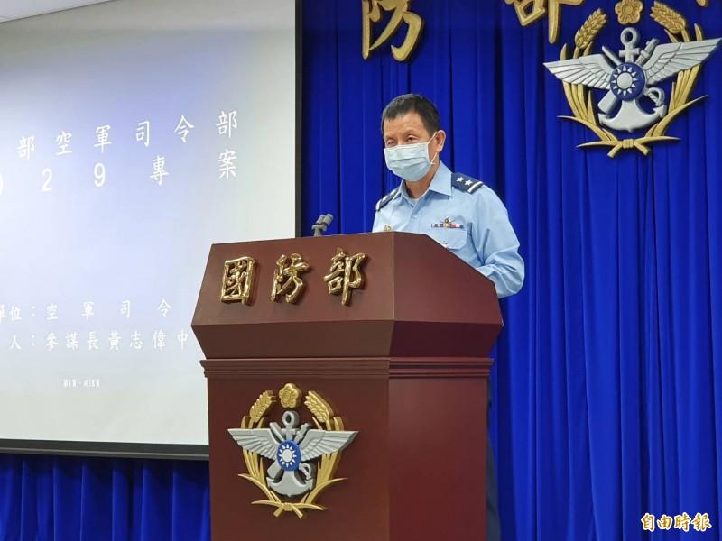 空軍司令部參謀長黃志偉中將說明情況表示,彈射跳傘後受到諸多因素影響,無法保證是以最佳狀態落海。。(記者謝君臨攝)