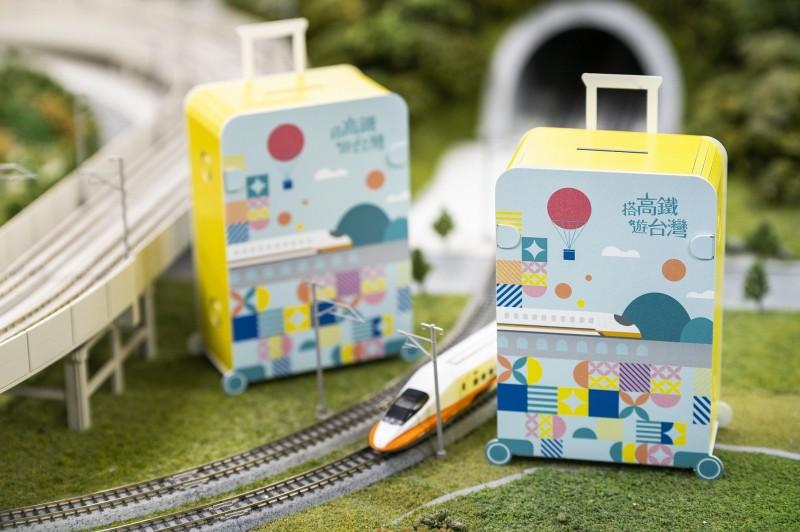 凡於ITF台北國際旅展購買高鐵假期行程,單日單筆訂單滿5000元以上,可獲滿額禮-高鐵行李箱造型存錢筒1個。(圖:高鐵公司提供)