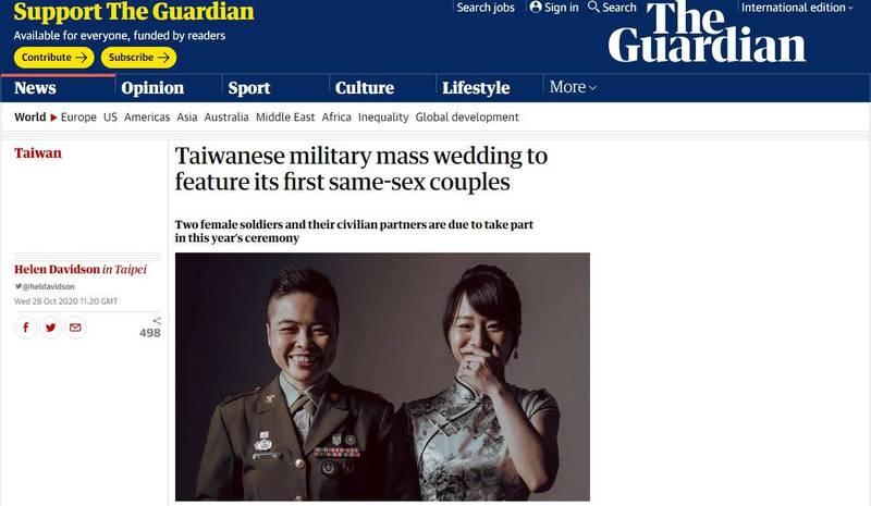 我國陸軍聯合婚禮將首度有同性新人參加,此事登上國際版面。(圖截自英國《衛報》)