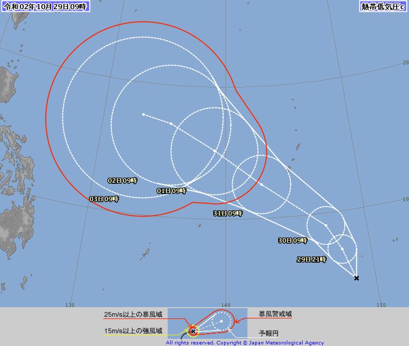 關島東南方海面熱帶性低氣壓持續發展,最快明增強為第20號颱風「閃電」,預估有機會靠近台灣,是下週天氣關注的焦點。(圖擷自日本氣象廳)