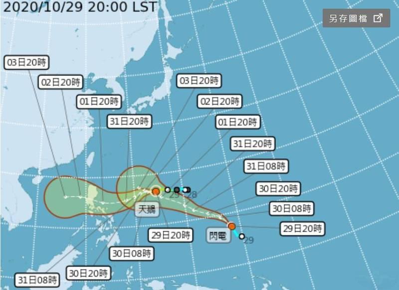 可能影響台灣! 颱風「閃電」今晚生成 預測路徑曝光