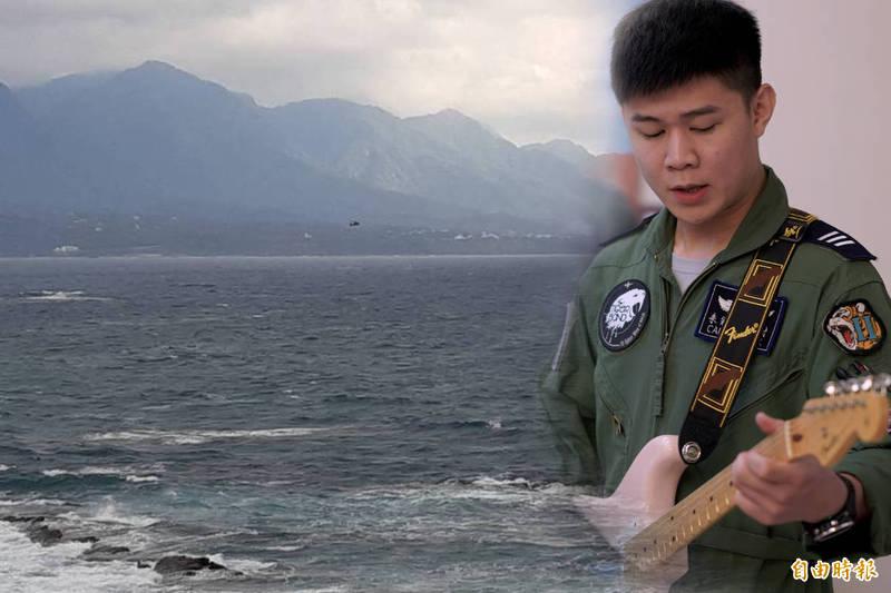 駕駛F-5E戰機墜海的飛行員朱冠甍上尉。(資料照)