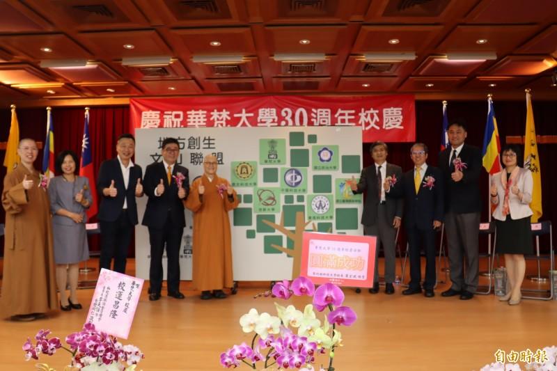 華梵與在地的政大、世新、台灣戲曲學院、中國科大、景文科大、東南科大等6所「大文山地區」大學成立「文山聯盟」。(記者翁聿煌攝)