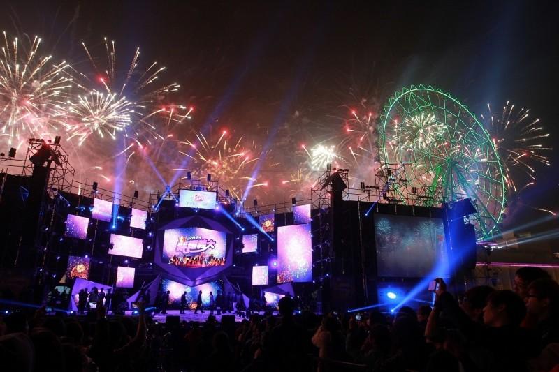 睽違5年,義大世界跨年演唱會再度回歸。(記者洪臣宏翻攝)